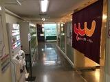 京都タワー大浴場 YUU(京都市下京区東塩小路町)