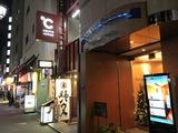 ドシー恵比寿(東京都渋谷区恵比寿)