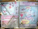 白糸の滝への道(福島県猪苗代町)
