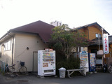 矢木温泉(長野県諏訪郡下諏訪町矢木東)