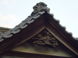 第一富士の湯(東京都葛飾区堀切)