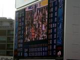 横浜×中日(横浜スタジアム・オープン戦)