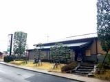 野天風呂湯の郷(千葉県野田市山崎貝塚町)