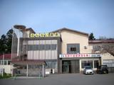さんない温泉三内ヘルスセンター(青森市)