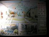 富士見湯(東京都昭島市中神町)