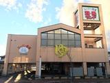 スーパー銭湯 遊湯ランド(福島県郡山市桑野)