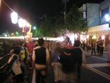 秦野たばこ祭