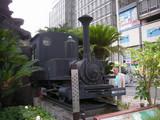 熱海鉄道の蒸気機関車
