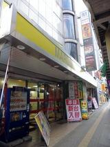 マルシンスパ(東京都渋谷区笹塚)