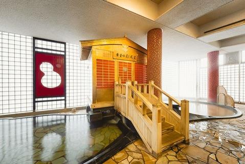 有馬温泉 太閤の湯(神戸市北区有馬町)