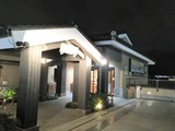 国立温泉 湯楽の里(東京都国立市谷保)