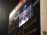 横浜ベイスターズ×東京ヤクルトスワローズ(横浜スタジアム)