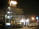 バーデンプレイス(川崎市高津区新作)