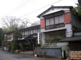 中屋旅館(厚木市七沢)