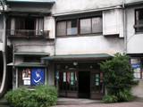 福島屋旅館(熱海市銀座町)