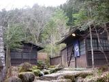 平湯民俗館平湯の湯(岐阜県高山市奥飛騨温泉郷平湯)