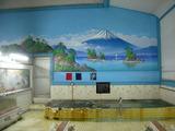 武の湯(東京都八王子市千人町)