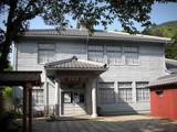宿場館(旧熊川村役場)