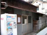 水口第一共同浴場(熱海市水口町)