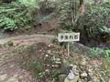 さがら子生れ温泉会館(静岡県牧之原市西萩間)