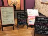 湯乃市 湘南ライフタウン店(藤沢市遠藤)