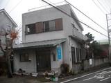 亀の湯(箱根町二ノ平)