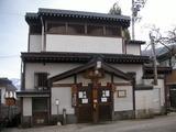 新田の湯(野沢温泉)