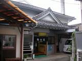 鶴の湯(東京都世田谷区豪徳寺)