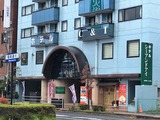 ホテルC&I(福島県郡山市堤下町)