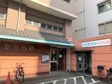 多賀良湯(川崎市幸区下平間)