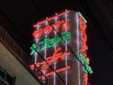 ビジネスインニューシティー(横浜市中区福富町西通)