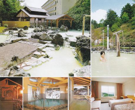 万座高原ホテル(絶景温泉万座パンフレット)