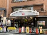 ニュージャパン スパプラザ(大阪市中央区道頓堀)