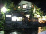 薬師の湯(栃木県日光市湯西川)