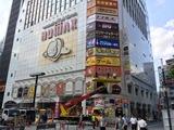 メンズサウナこり・こり(東京都新宿区歌舞伎町)
