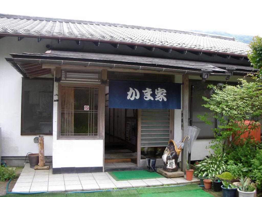 かま家(箱根町仙石原) : 旅は哲学ソクラテス