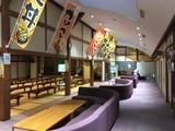 富士山天母の湯(静岡県富士宮市山宮)