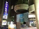 サウナ&カプセル ニューウイング(東京都墨田区江東橋)