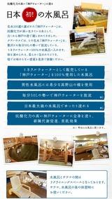 神戸クアハウス(神戸市中央区二宮町)