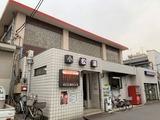 小松湯(川崎市川崎区大島)