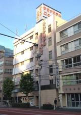 サウナホテルニュー大泉 稲荷町店(東京都台東区東上野)