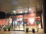 Bumb東京スポーツ文化館(東京都江東区夢の島)