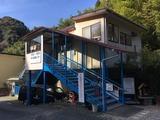 滝の谷温泉センター(静岡市葵区北)