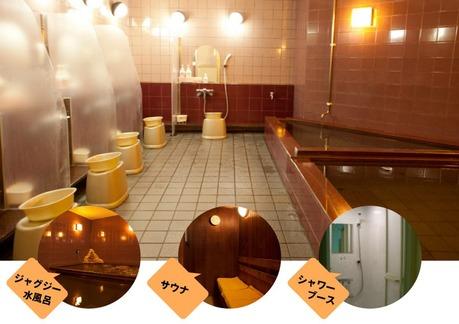 厚木カプセルホテル(厚木市中町)