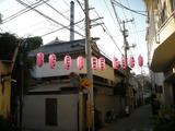 菊水湯(東京都文京区本郷)