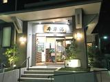 井草湯(東京都杉並区下井草)