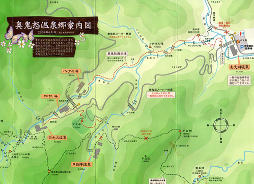 奥鬼怒温泉郷案内図