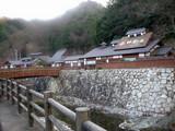 行基の湯(高松市塩江町)