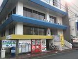 ホテルヒルトップ(東京都板橋区成増)