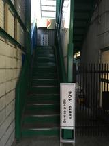 桜湯サウナ(静岡市葵区駒形通)